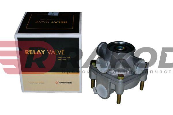 Клапан торм. ускорительный SHAANXI F2000 CREATEK