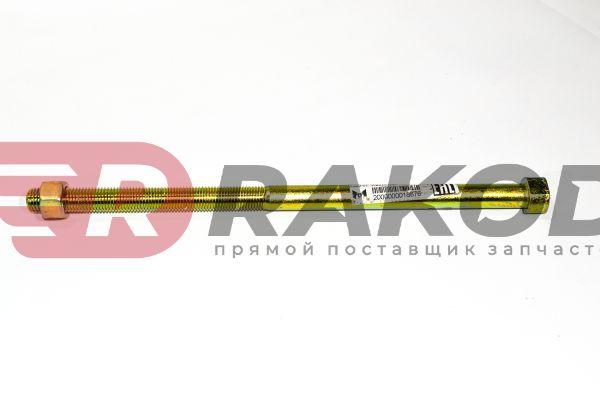 Болт рессоры 16х320мм FAW