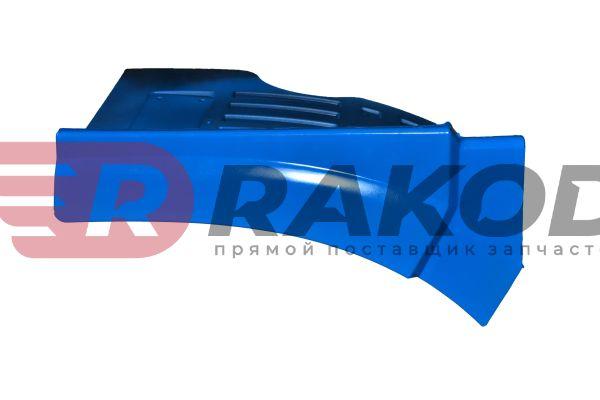 Брызговик кабины FAW J6 правый синий
