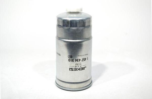 Фильтр тонкой очистки топлива BAW-1044,1065 ЕВРО-3