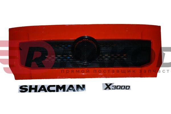 Капот SHAANXI X3000 с решеткой + эмблемы оранж+серый