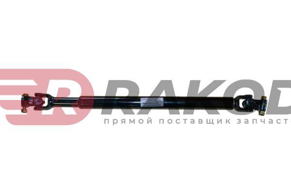 Вал рулевой колонки SHAANXI F3000 L-780mm